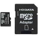 I-O DATA アイ・オー・データ microSDXCカード MSDU13シリーズ MSDU13-128G [128GB /Class10][MSDU13128G]