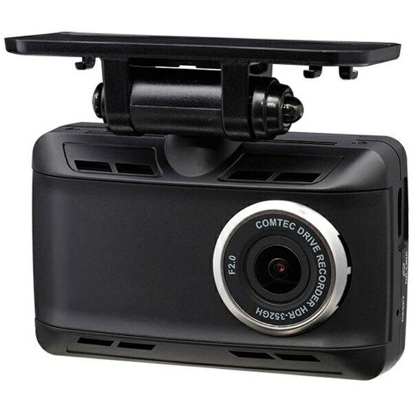 【送料無料】 コムテック ドライブレコーダー GPS搭載 駐車監視・直接配線ユニット同梱 HDR-352GHP[HDR352GHP]
