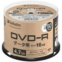 Verbatim バーベイタム データ用DVD-R DHR47JP50SV1B