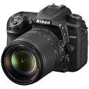 ニコン Nikon D7500 デジタル一眼レフカメラ 18-140 VR レンズキット ブラック ズームレンズ D7500LK18140