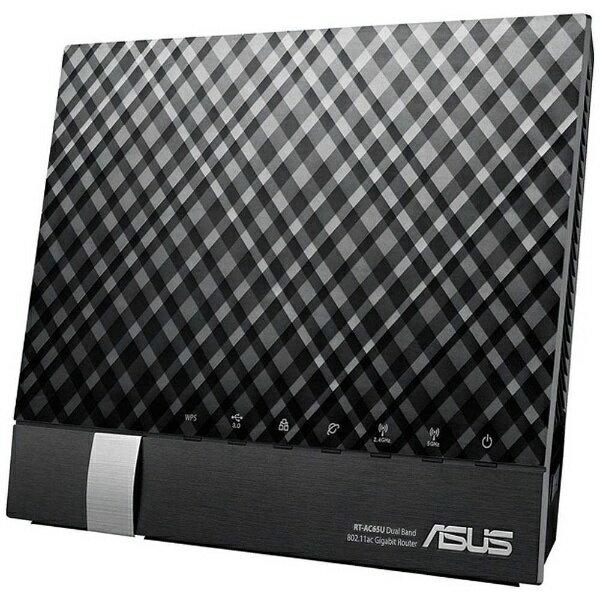 【送料無料】 ASUS 無線LANルータ 親機単体 Wi-Fi[無線ac/a/n/g/b・有線LAN/WAN・Mac/Win] 1300+600Mbps・ギガルータ RT-AC65U