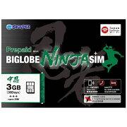 BIGLOBE BIGLOBE NINJA SIM nanoSIM 3GB