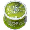 磁気研究所 Magnetic Laboratories VVDDR47JP50 データ用DVD-R Hi-Disc ホワイト