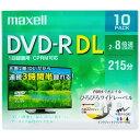 マクセル 録画用DVD-R DL 片面2層式ホワイトディスク(CPRM対応) 2〜8倍速10枚パック DRD215WPE10S