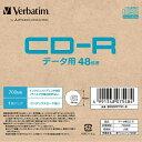 三菱ケミカルメディア MITSUBISHI CHEMICAL MEDIA データ用CD-R 1枚パック SR80FP1V1-B
