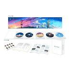 【送料無料】 東宝 「君の名は。」 Blu-ray コレクターズ・エディション 4K Ultra HD Blu-ray同梱5枚組(初回生産限定) 【Ultra HD ブルーレイソフト】