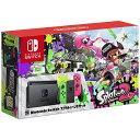 【送料無料】 任天堂 Nintendo Switch スプラトゥーン2セット(ニンテンドースイッチ