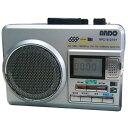 【送料無料】 ANDO デジタル保存ポータブルラジカセ RPC16-373Y