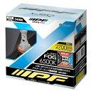 樂天商城 - IPF LEDフォグバルブ 6500K 101FLB