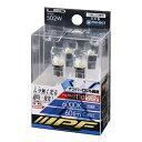 【送料無料】 IPF LED ポジションバルブ LEDハイパワーウェッジ4 502W