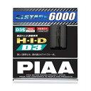 【送料無料】 PIAA 純正交換HIDバルブ 【アルスター 6000K】D3S 12V 2個入リ HH163 HH163