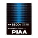 【送料無料】 PIAA 純正交換HIDバルブ 【6600K】 D4U (D4R/D4S共用) 12V 2個入 HL662 HL662