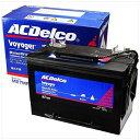 【送料無料】 ACDELCO マリン/キャンピングカー用バッテリー メンテナンスフリー M27MF 【メーカー直送・代金引換不可・時間指定・返品不可】