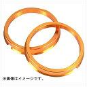 協永産業 KYO-EI Industrial HUBCENTRIC RING 73mm60mm ツバ付 アルミ製 U7360