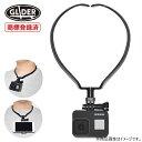 GLIDER GoPro ネックハウジングマウント 黒 GLD8255 GO218BK