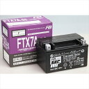 【送料無料】 古河電池 バイク用バッテリー 液入充電済ミ FTX7A-BS 【メーカー直送・代金引換不可・時間指定・返品不可】
