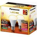 パナソニック Panasonic LDA4L-G-E17/K40E/S/W/2/2T LED電球 小形電球形 ホワイト E17 /電球色 /2個 /40W相当 /一般電球形 LDA4LGE17K40ESW22T