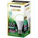 パナソニック 調光器非対応LED電球 (小型電球形 全光束760lm/昼白色相当 口金E17) LDA7N-G-E17/K60E/S/W/2 LDA7NGE17K60ESW2