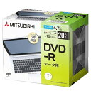 Verbatim バーベイタム データ用DVD-R DHR47JP20D1B