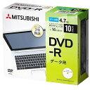 Verbatim バーベイタム データ用DVD-R DHR47JP10D1B
