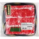 ディースタイル 高級黒毛和牛タオル【現物】 KK-TAORU-B