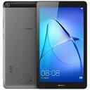 【送料無料】 HUAWEI ファーウェイ BG2-W09 Androidタブレット MediaPad T3 7 スペースグレー [7型 /ストレージ:16GB /Wi-Fiモデル][BG02W09]