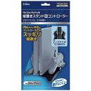 アクラス PS4Slim/PS4Pro用縦置きスタンド+コン...