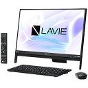 【送料無料】 NEC エヌイーシー 23.8型デスクトップPC[TVチューナ Office付き Win10 Home Celeron HDD 1TB メモリ 4GB] LAVIE Desk ALL-in-one ファインブラック PC-DA370HAB (2017年夏モデル) PCDA370HAB