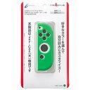 サイバーガジェット CYBER Gadget CYBER シリコングリップカバー(SWITCH Joy-Con用) グリーン[R] CY-NSJCGCR-GR[Switch]