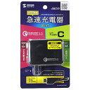 サンワサプライ [micro USB/USB給電] AC - Type-C / USB-A充電器 3A +micro USBケーブル 0.75m (2ポート: -C/-A ブラック) ACA-QC43CUBK ACAQC43CUBK