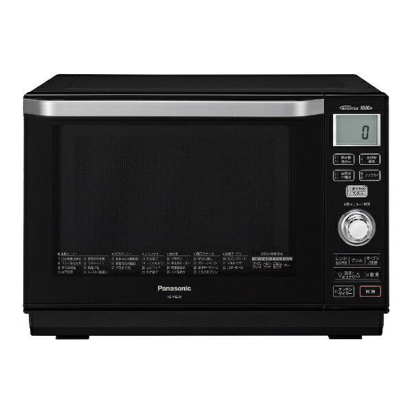 【送料無料】 パナソニック Panasonic オーブンレンジ 「エレック」(26L) NE-MS264-K ブラック[NEMS264] panasonic