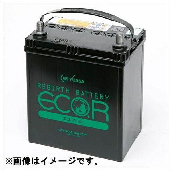 送料無料GSYUASA充電制御車対応国産車用バッテリーエコアールECT-105D31Rメーカー直送・