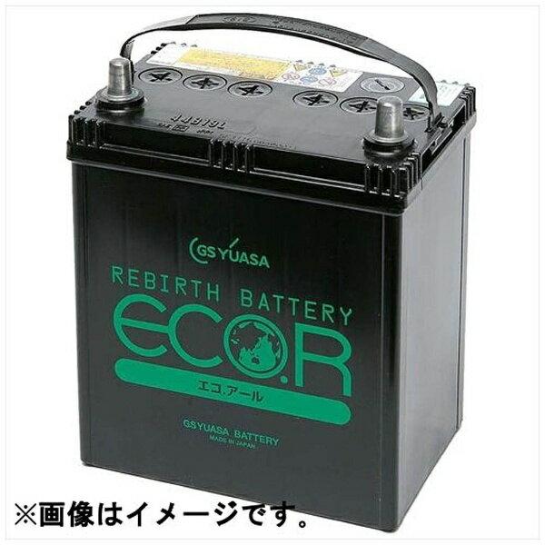 送料無料GSYUASA充電制御車対応国産車用バッテリーエコアールECT-85D26Rメーカー直送・代