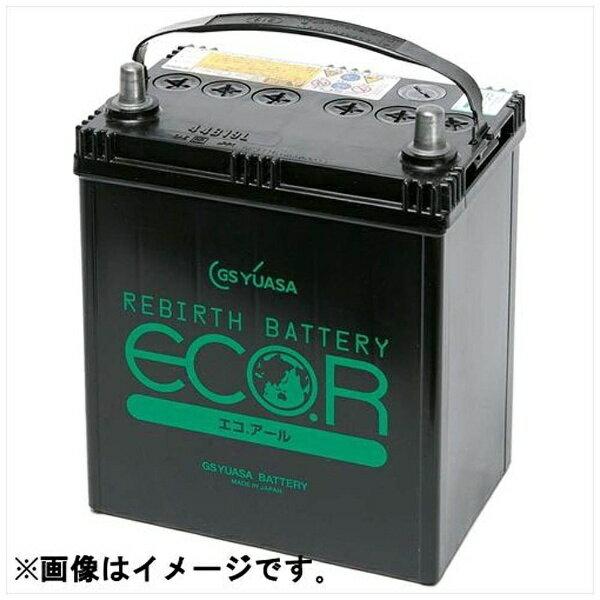 送料無料GSYUASA充電制御車対応国産車用バッテリーエコアールECT-80D23Lメーカー直送・代