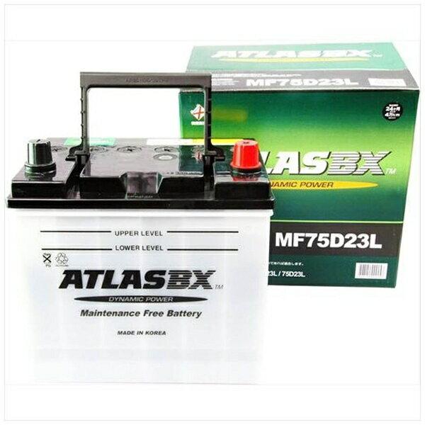 送料無料ATLASBX国産車用バッテリーAT75D23Lメーカー直送・代金引換不可・時間指定・返品不
