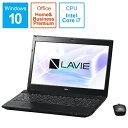 【送料無料】 NEC 15.6型タッチ対応ノートPC[Office付き・Win10 Home・Core i7・SSHD 1TB・メモリ 8GB] LAVIE Note Standard クリスタルブラック PC-NS750HAB (2017年夏モデル)