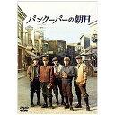 DVD - 東宝 バンクーバーの朝日 通常版 【DVD】