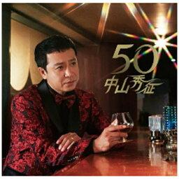 ユニバーサルミュージック <strong>中山秀征</strong>/50 【CD】