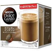 ネスレ日本 Nestle ドルチェグスト専用カプセル カフェオレインテンソ16杯分 CLI16001[CLI16001カフェオレインテンソ16]