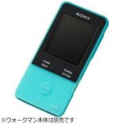 ソニー WALKMAN NW-S310シリーズ用 シリコンケース (ブルー) CKM-NWS310LM[CKMNWS310LM]
