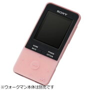 ソニー SONY WALKMAN NW-S310シリーズ用 シリコンケース (ライトピンク) CKMNWS310PIM[CKMNWS310PIM]