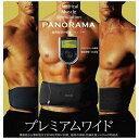 La-VIE ラ・ヴィ EMS・腹筋ベルトEMS PANORAMA(パノラマ/ウエスト:60〜100...