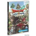 スクウェアエニックス オンライン 〔Windows版〕ドラゴンクエストX 5000年の旅路 遥かなる故郷へ