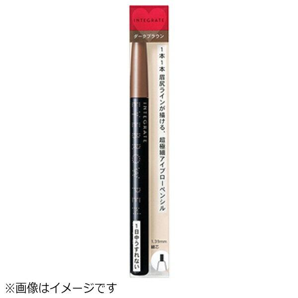 資生堂 shiseido INTEGRATE (インテグレート)スリムアイブローペンシル BR641(0.07g)