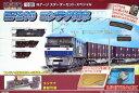 【送料無料】 KATO 【Nゲージ】10-028 Nゲージスターターセット・スペシャル EF210コ