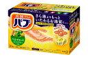 花王 Kao バブ ベルガモットジンジャーの香り(20錠入) [入浴剤]【rb_pcp】