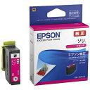 エプソン EPSON SOR-M 純正プリンターインク マゼンタ