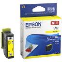 エプソン EPSON SOR-Y 純正プリンターインク イエロー