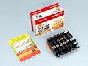 【送料無料】 キヤノン CANON BCI-381 380/6MP 純正プリンターインク 6色マルチパック BCI3813806MP