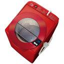 【標準設置費込み】 AQUA 全自動洗濯機 (洗濯8.0kg) AQW-LV800F-R シャイニーレッ